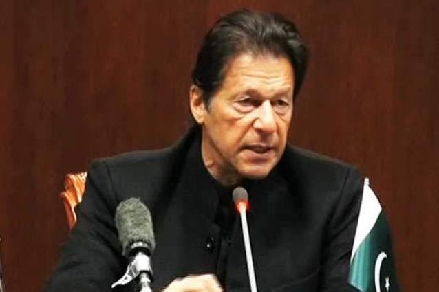 Prime Minister Imran Khan woos Turkish investors assuring all-out facilitation