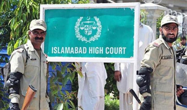Islamabad High Court (IHC) orders to produce Salman Farooqi before court on March 13