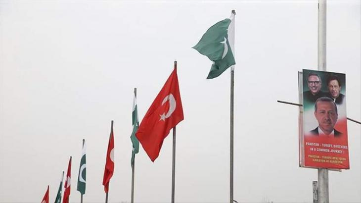 Pak-Turkey signs SEF for bilateral understanding on FTA: Razak Dawood