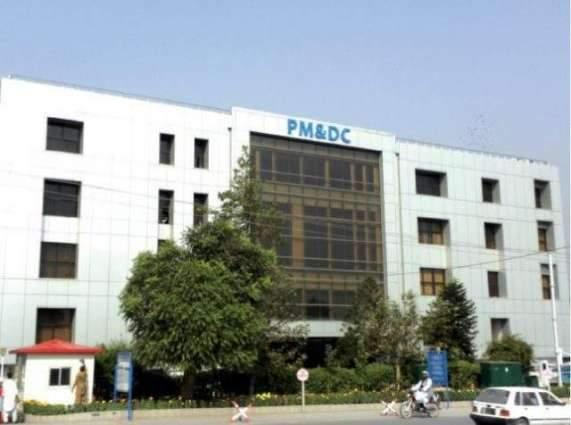 Pakistan Medical and Dental Council (PMDC) employees stage protest