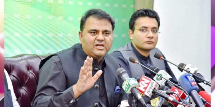 Fawad Chaudhry vows to work with KP for promotion of S & Tech