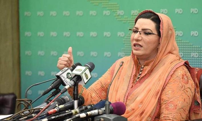 Pakistan highly appreciates Turkish support on Kashmir issue: Special Assistant to Prime Minister on Information and Broadcasting Dr Firdous Ashiq Awan