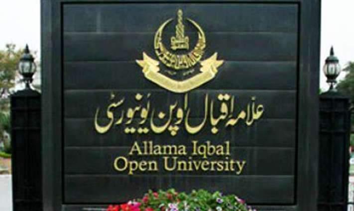 Allama Iqbal Open University (AIOU)  deputing tutors transparently: Regional Director