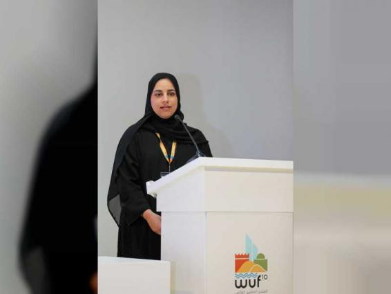Sharjah showcases its 'Child-friendly Urban Planning' project at 10th World Urban Forum
