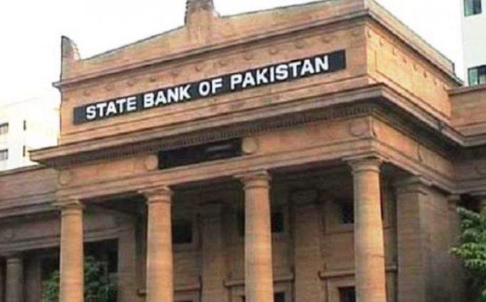 State Bank of Pakistan (SBP) officials call on Bahauddin Zakariya University (BZU) Vice Chancellor, Dr Mansoor Kundi