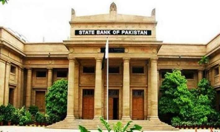 State Bank of Pakistan injects Rs 750.350 bn into market