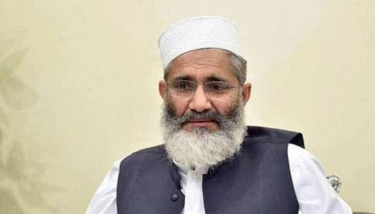 Erdogan's stand on Kashmir, Palestine is noticeable , says Jamaat-e-Islami's central Ameer ,Senator Siraj-ul-Haq