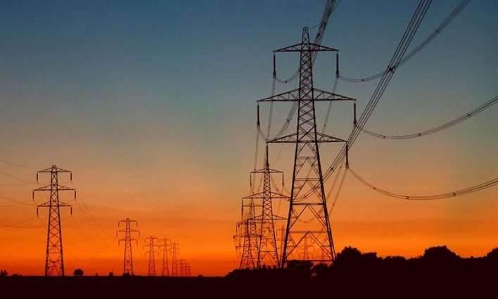 Open courts being held to facilitate consumers: Lahore Electric Supply Company CEO