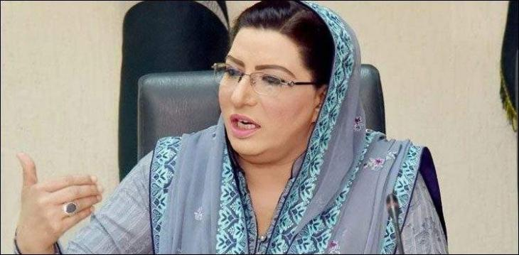 Pak-Turkey relations deeply entrenched in common Islamic heritage, values: Dr. Firdous Ashiq Awan