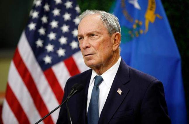 Bloomberg Support Tops Other US Democratic Presidential Contenders - Poll