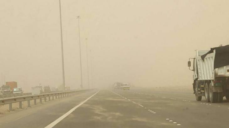 NCM issues poor visibility warning