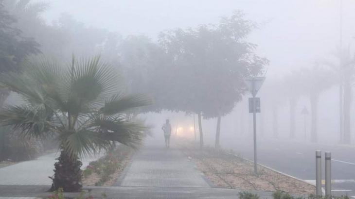 Foggy weather expected for coming days