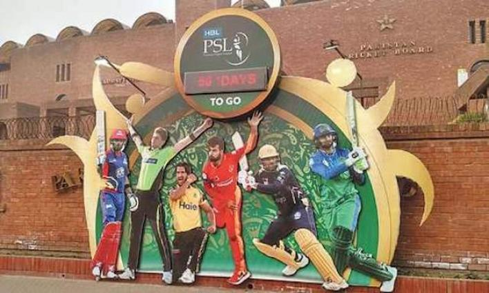 HBL PSL 2020 action to be called in Urdu