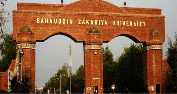 40 students complete Fahm-e- Quran from BZU