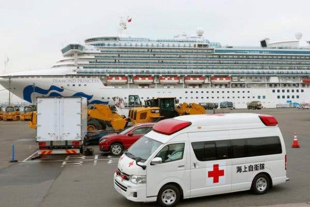 US to evacuate Americans from quarantined ship in Japan: embassy