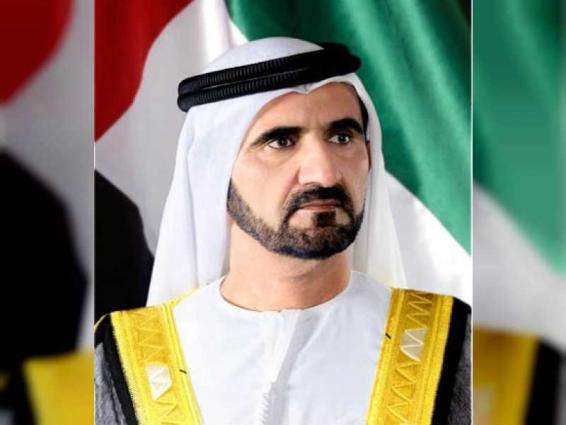Mohammed bin Rashid names Mansour bin Mohammed Chairman of Dubai Sports Council