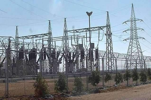 Faisalabad Electric Supply Company (FESCO) organizes open courts at circle level