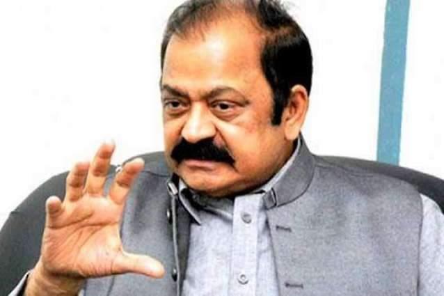 NAB resummons Rana Sanaullah in assets case on Feb 19