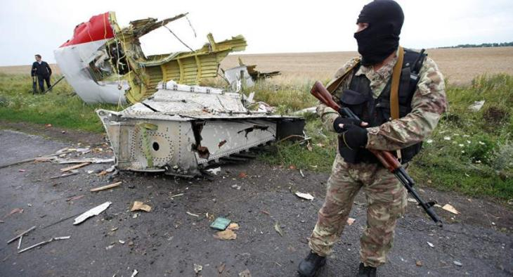 Russian Prosecutor General's Office Says Asked Netherlands to Share MH17 Files to No Avail