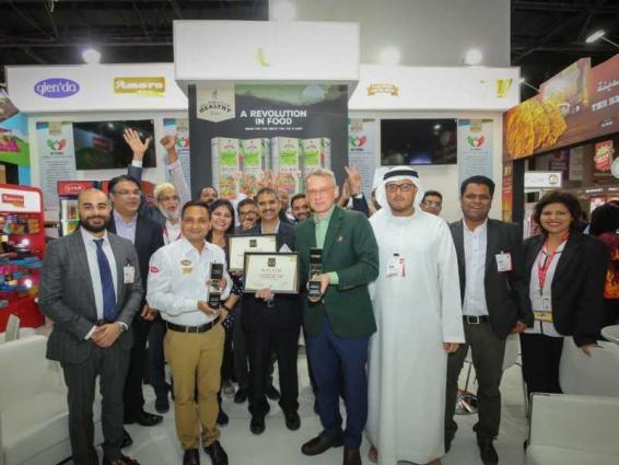 جوائز جلفود للابتكار2020 تكرم علامات تجارية في قطاع الأغذية والمشروبات
