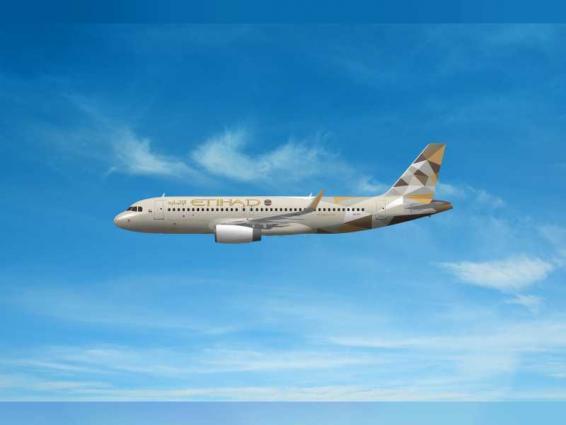 """""""الاتحاد للطيران"""" تشغل رحلة يومية بين العين وجدة خلال رمضان المبارك"""