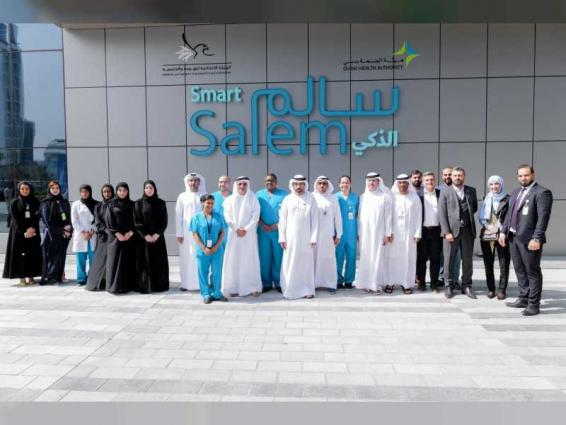 Hamdan bin Mohammed opens Salem medical fitness smart centre