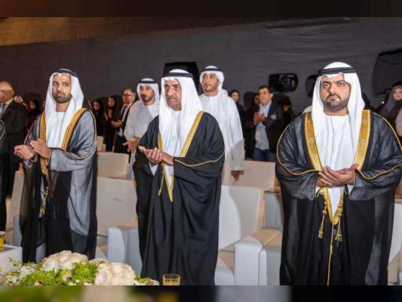 Fujairah Ruler opens Fujairah International Arts Festival