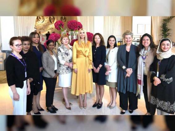 الإمارات تستضيف سفيرات من الأمم المتحدة في إطار منتدى المرأة العالمي - دبي 2020