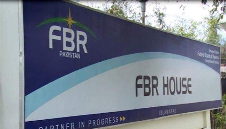 FTO recommends FBR to take criminal action against officials involved in fake tax refund claims cases