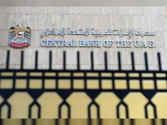 AED141.4 billion of UAE banks' investments in four GCC states