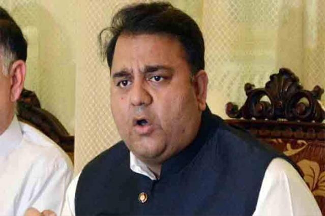Holy month of Ramadan likely to begin from April 25 :Fawad Chaudhry