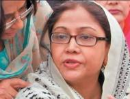 NAB court reserves verdict on Faryal Talpur's plea for bank accou ..