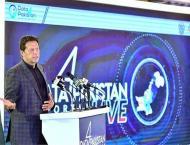 Pakistan's progress, prosperity is linked with poor's uplift: Pri ..