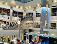 Ban imposed on opening of restaurants, shopping centres in Larkan ..