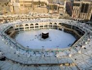 SA halts entry and prayer in outer courtyards of holy mosques in  ..