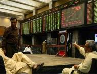 Pakistan Stock Exchange (PSX) Launches its First Ever ETFs