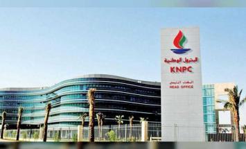 الكويت: المخزون الاستراتيجي من المشتقات ..