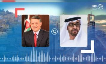 محمد بن زايد يبحث مع ملك الأردن تعزيز ..