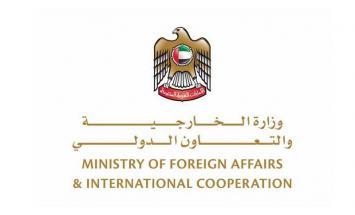 الإمارات تدين هجوما إرهابيا استهدف جنودا ..