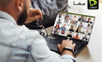 """منصة CloudTalk Meeting من """"اتصالات"""" ترفع .."""