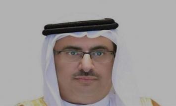 اعفاء وکیل امارة جازان عبداللہ المدیمیغ ..