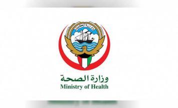 الكويت تسجل 23 إصابة جديدة بكورونا خلال ..