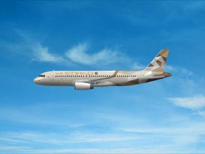 """""""الاتحاد للطيران"""" تنقل رحلاتها إلى مطار بكين داشينغ في يونيو المقبل"""
