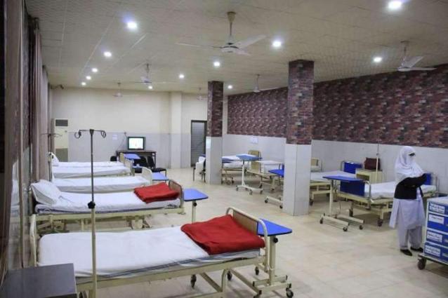 20-bed hospital providing first aid near Gaddafi Stadium