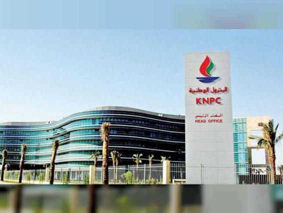 الكويت: المخزون الاستراتيجي من المشتقات النفطية آمن
