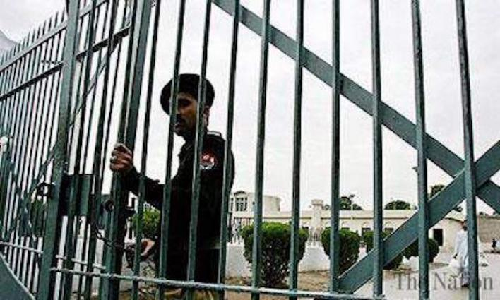 IG Prisons inspects precautionary measures in distt jail