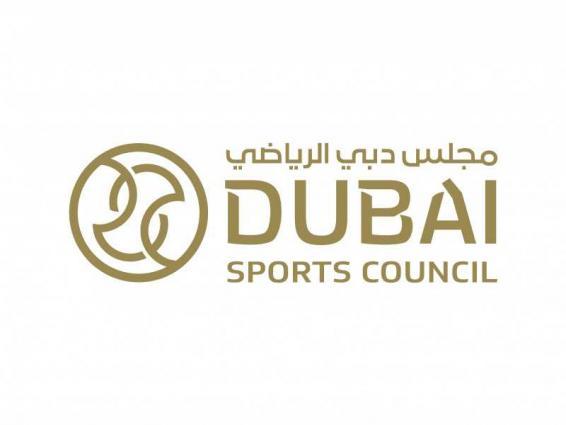 """""""دبي الرياضي"""" يطلق منصة رقمية للتدريب عن بعد"""
