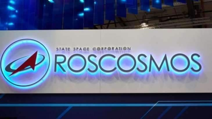 Roscosmos Puts Employees Returned From Kourou Spaceport Under Quarantine Due to COVID-19