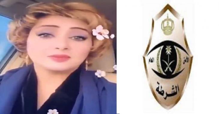 القبض علی فتاة سعودیة تحرض علي مخالفة الأمر الملکي