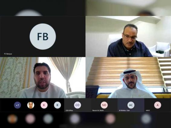 """رابطة المحترفين الإماراتية تعقد اجتماعا """"عن بعد """"مع الأندية"""